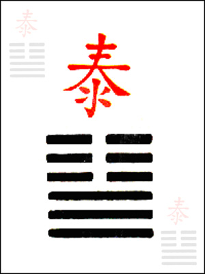 Acupuncture by Rebecca Speight - image of chinese characters